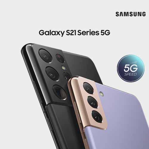 De helt nye Samsung Galaxy S21 Series 5G mobiler har sat en helt ny standard.